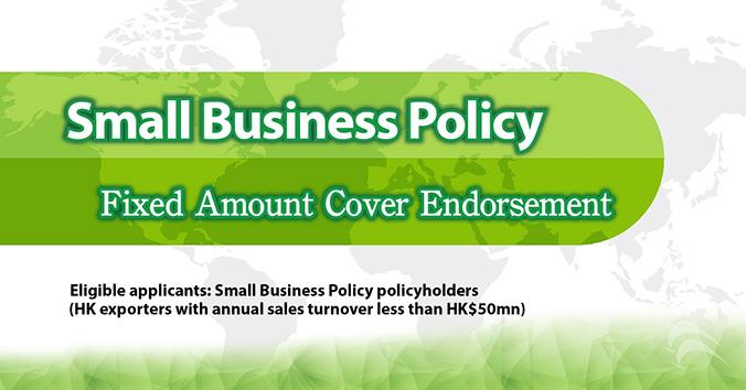Small Business Policy - Fixed Amount Cover Endorsement