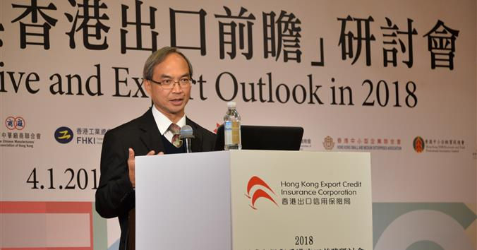 "Seminar on ""Global Market Perspective and Export Outlook in 2018"""