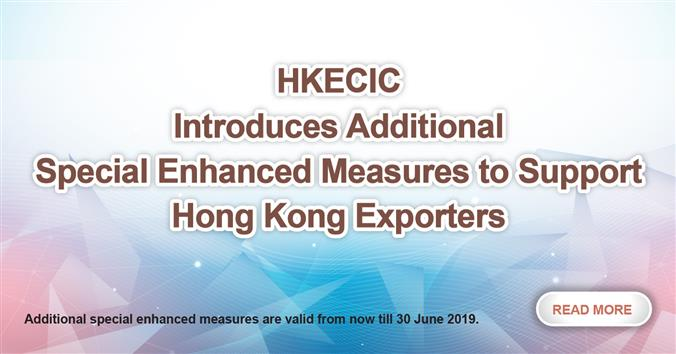 HKECIC Introduces Additional Special Enhanced Measures to Support Hong Kong Exporters